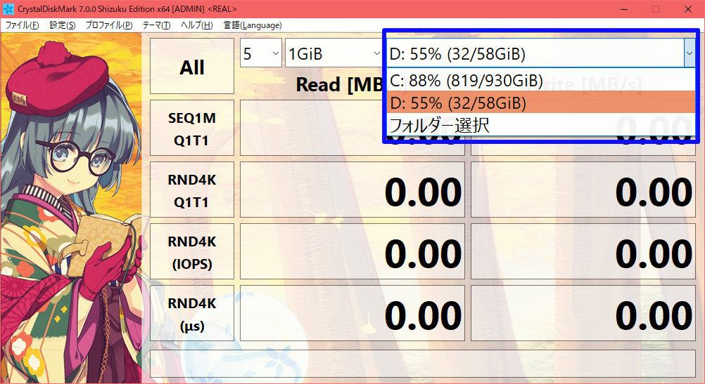 f:id:slime_yu:20201122100541j:plain