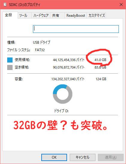 f:id:slime_yu:20201126191010j:plain