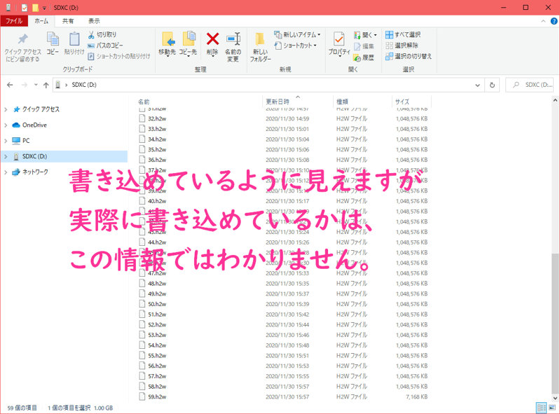 f:id:slime_yu:20201201153315j:plain