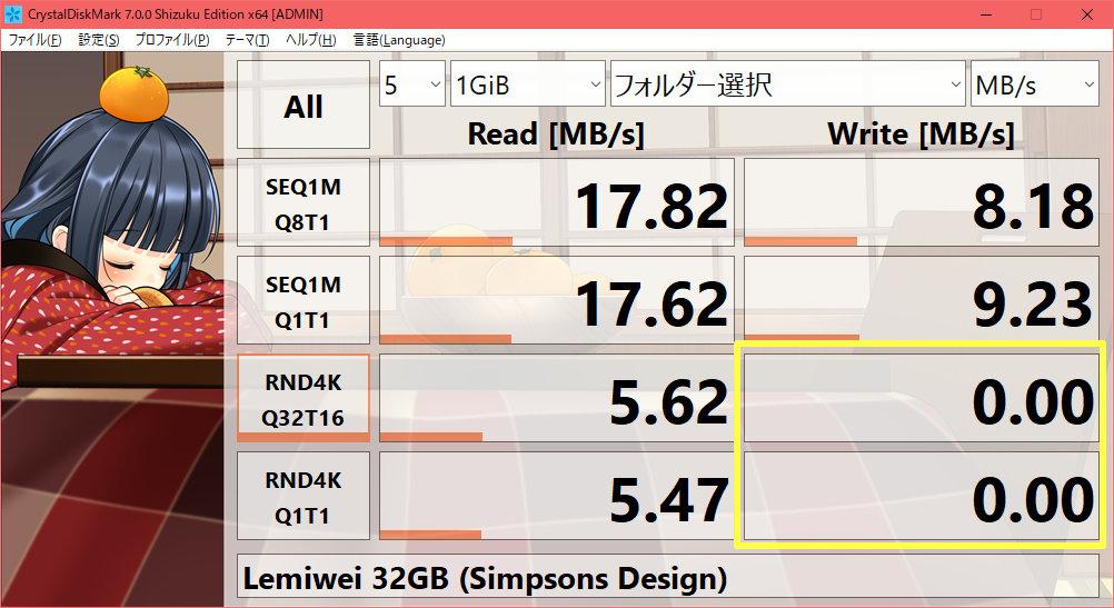 f:id:slime_yu:20201201153845j:plain