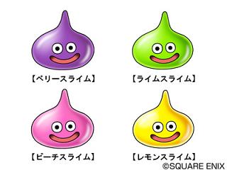 f:id:slimekingdom:20140118223905p:plain