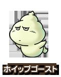 f:id:slimekingdom:20140201205712p:plain
