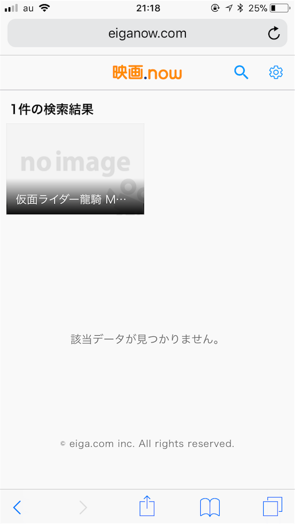 f:id:slinky_dog_s11:20180215171624p:image