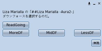 f:id:sljamp:20170201210607j:plain