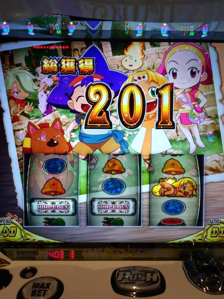 f:id:slot_win_abc:20190203080908j:plain