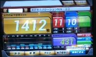 f:id:slot_win_abc:20190307074415j:plain