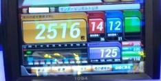 f:id:slot_win_abc:20190307081607j:plain