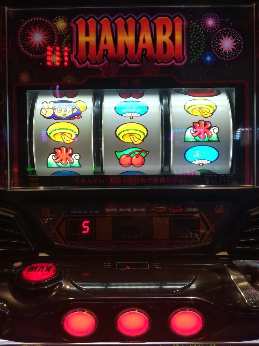 f:id:slot_win_abc:20190329105723j:plain