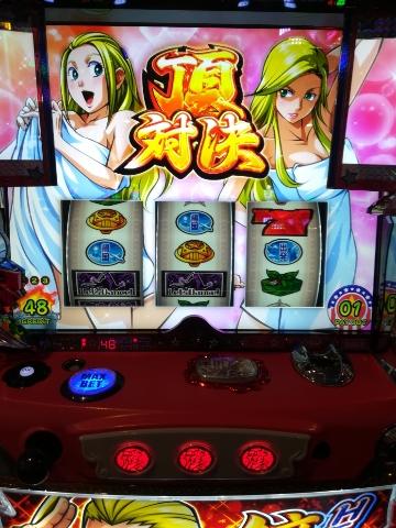 f:id:slot_win_abc:20190330143341j:plain