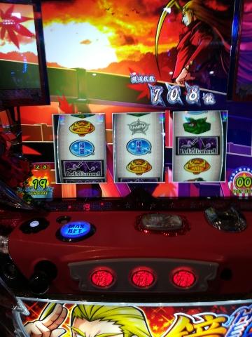 f:id:slot_win_abc:20190330154344j:plain