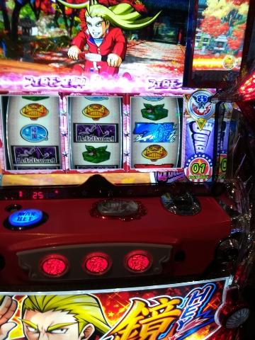 f:id:slot_win_abc:20190330164634j:plain