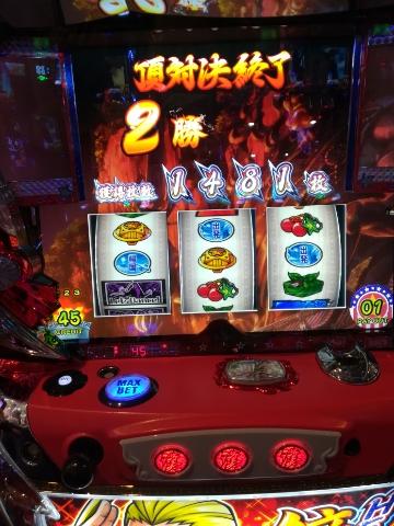 f:id:slot_win_abc:20190330164959j:plain