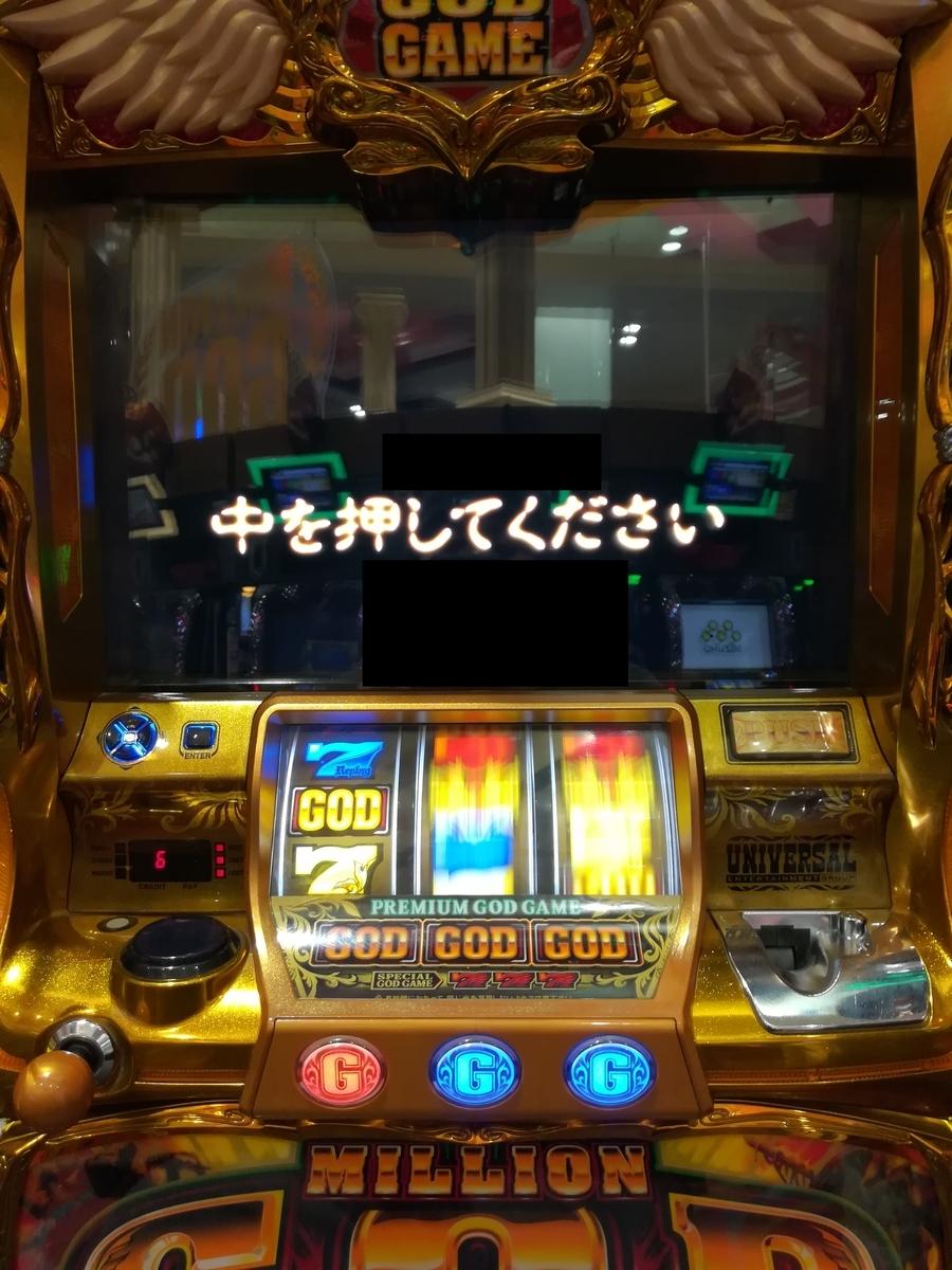 f:id:slot_win_abc:20190507075147j:plain