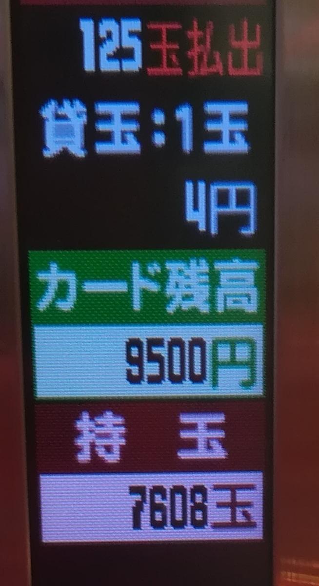 f:id:slot_win_abc:20190508080447j:plain
