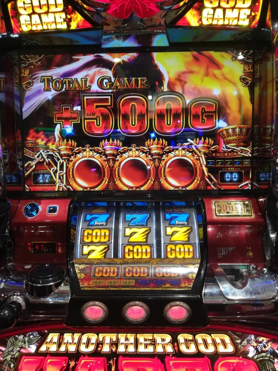 f:id:slot_win_abc:20190514063642j:plain
