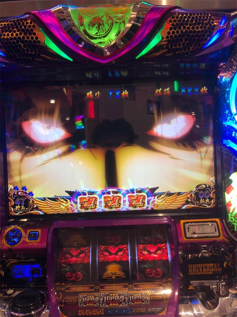 f:id:slotmaster:20180602141859j:image
