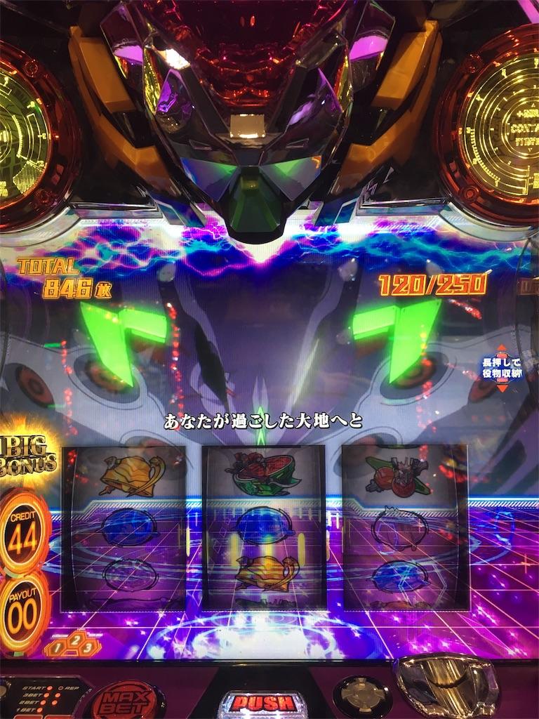 f:id:slotzuki:20190227092700j:image