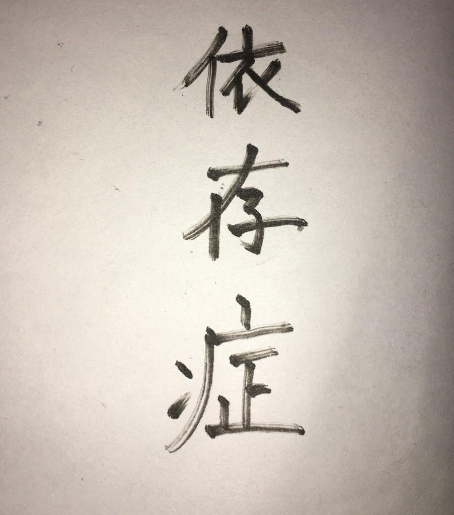 f:id:slotzuki:20190505193007j:image