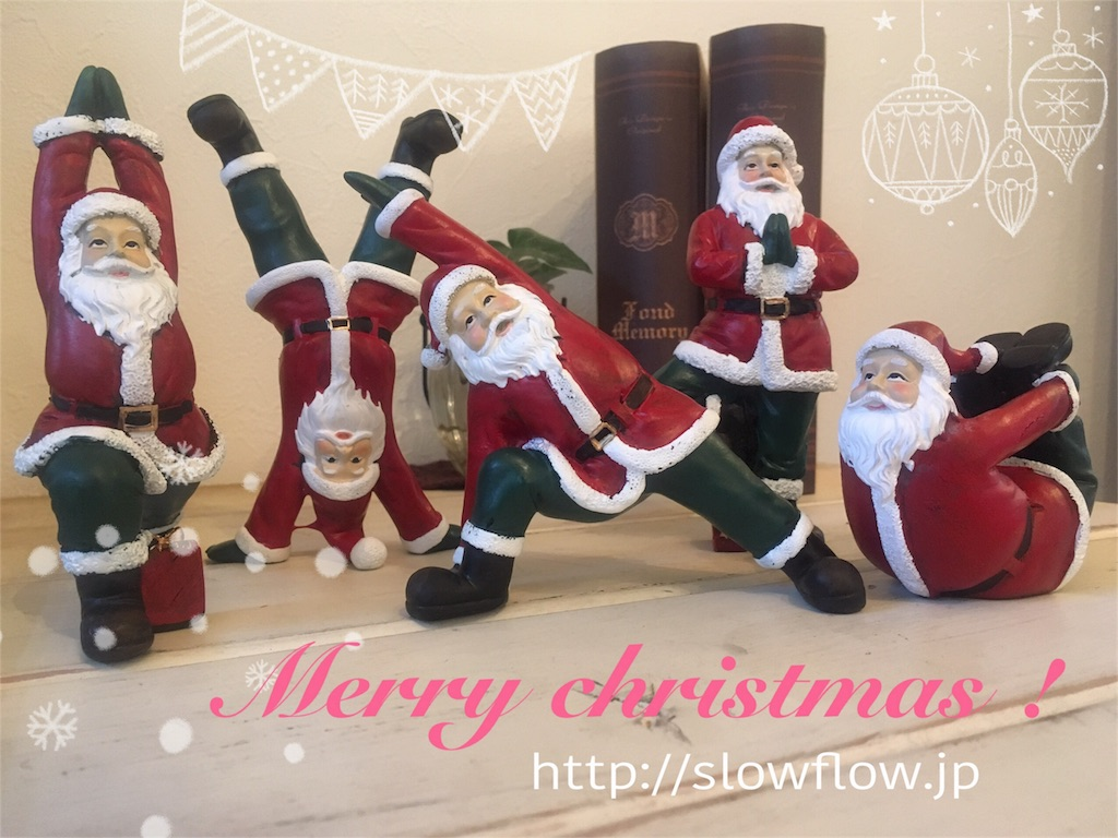 f:id:slowflow-blog:20161218235425j:image