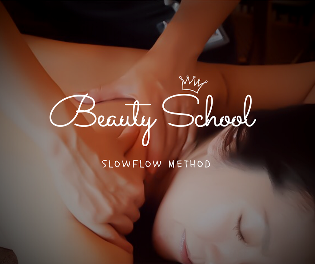 f:id:slowflow-blog:20171129112940p:image