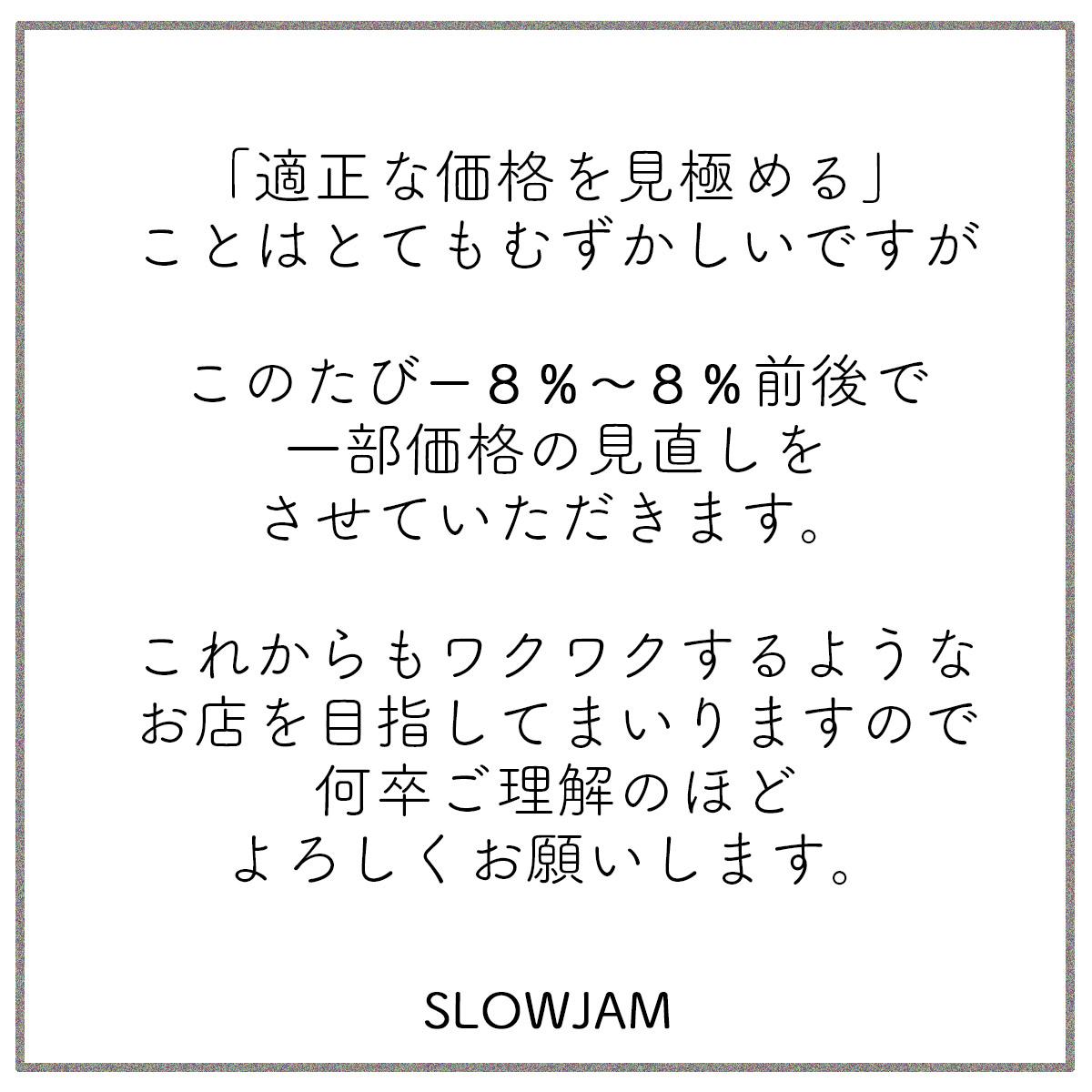 f:id:slowjam-nara:20190421002806j:plain