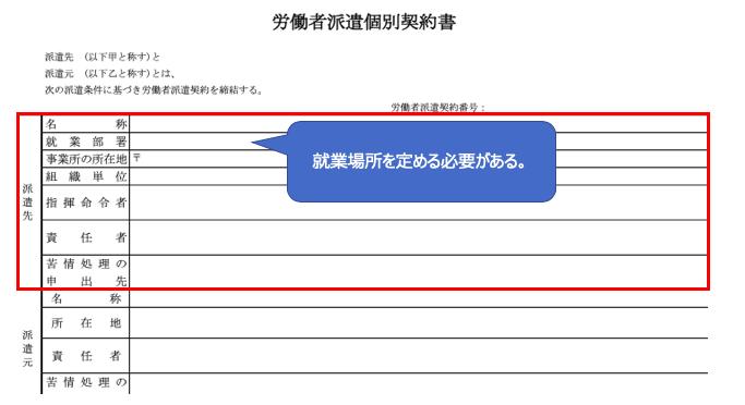 f:id:slowtrain2013:20200403194201p:plain