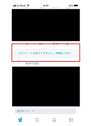 f:id:slowtrain2013:20200603013119p:plain