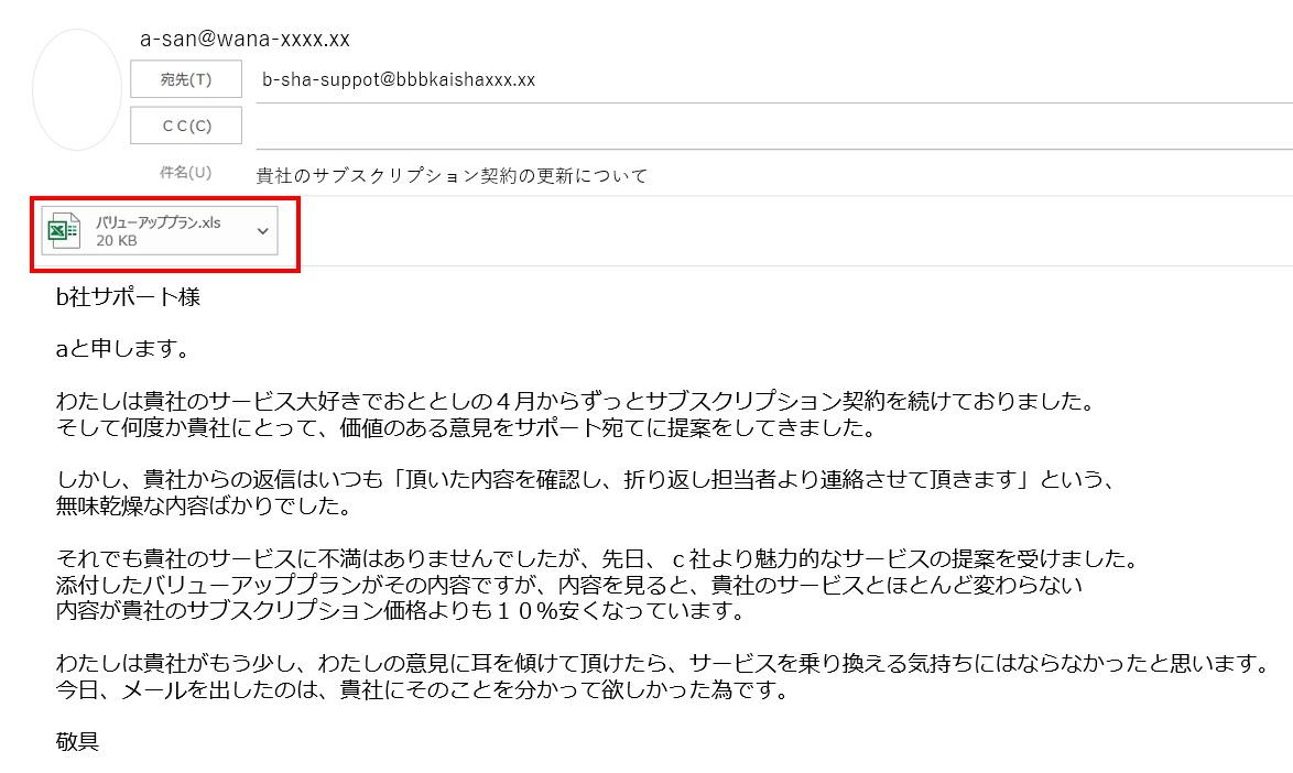 f:id:slowtrain2013:20201126235212j:plain