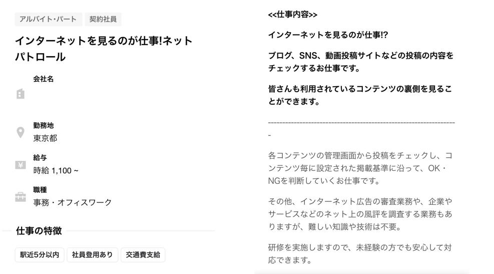 f:id:slowtrain2013:20210127180843p:plain