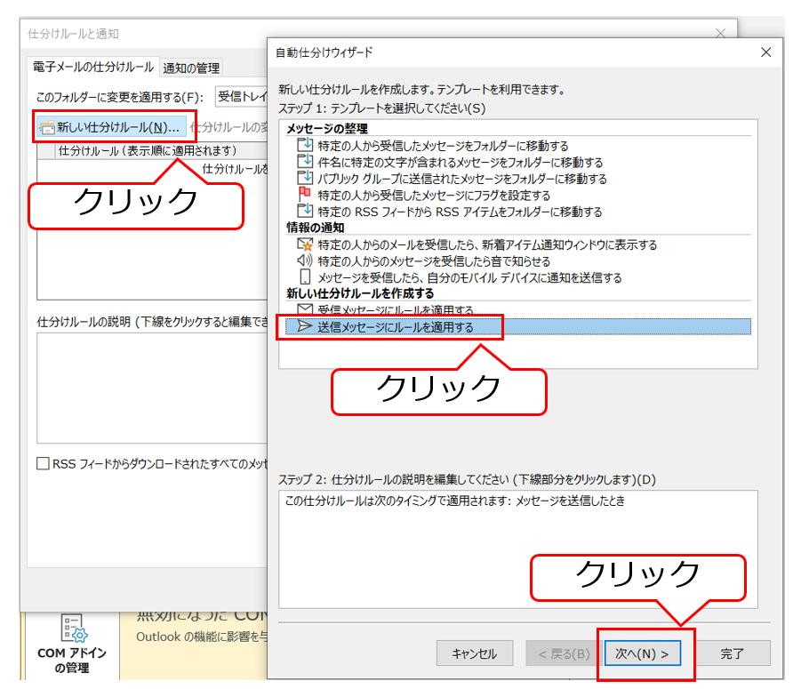 f:id:slowtrain2013:20210308221120p:plain