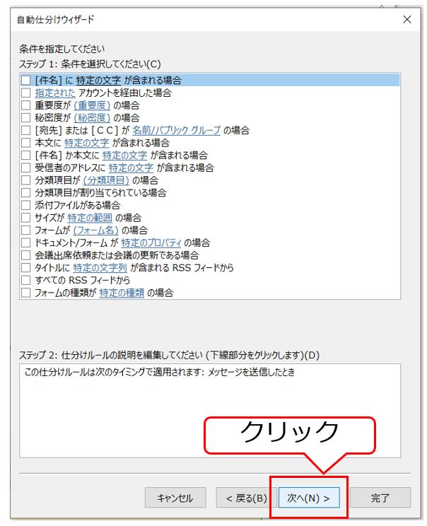 f:id:slowtrain2013:20210308221415p:plain