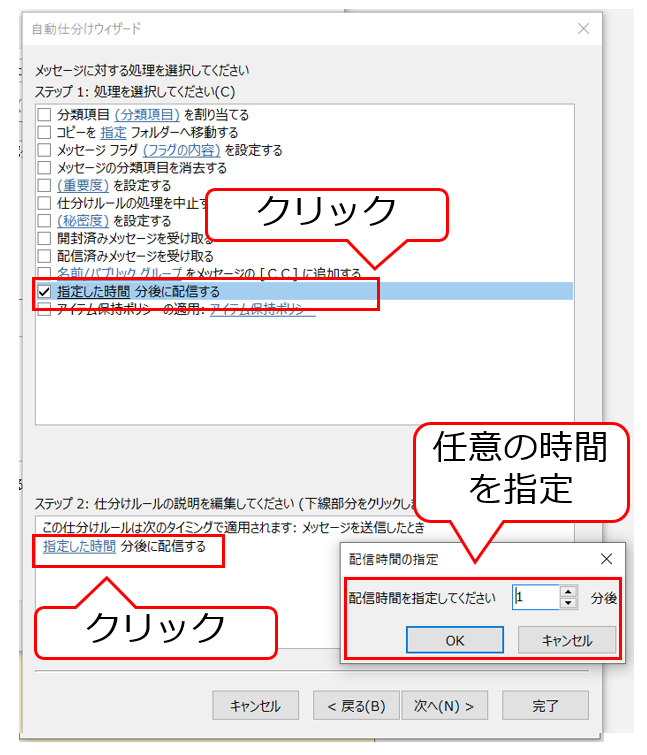 f:id:slowtrain2013:20210308221858p:plain