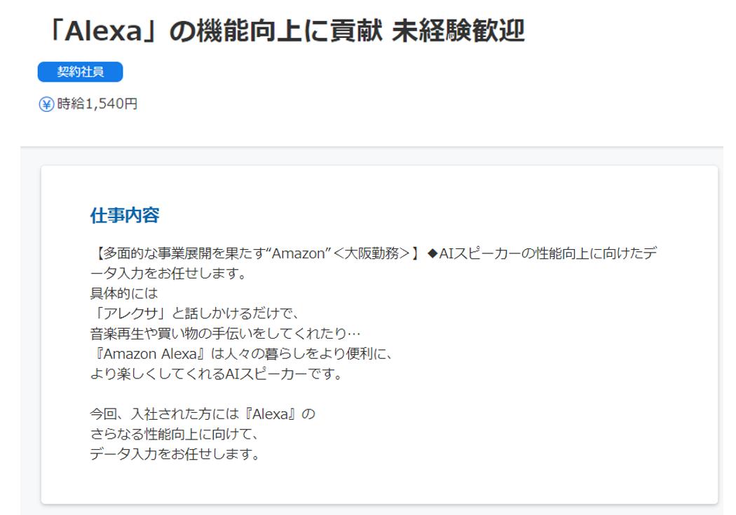 f:id:slowtrain2013:20210508154021p:plain