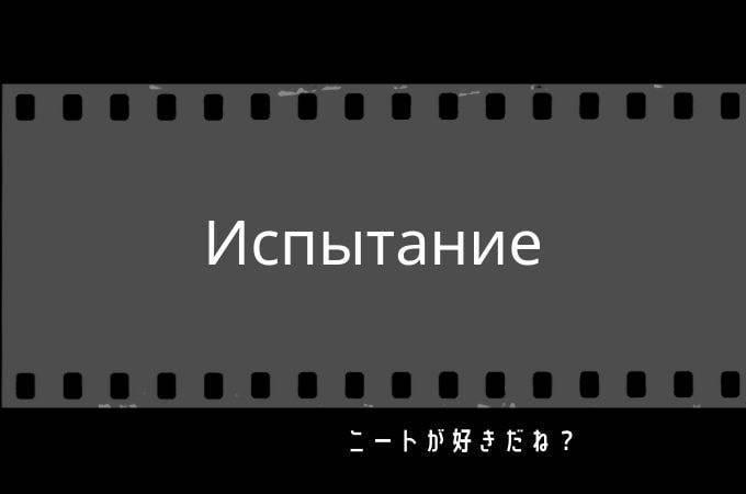 f:id:slpmaru:20191115052540j:plain