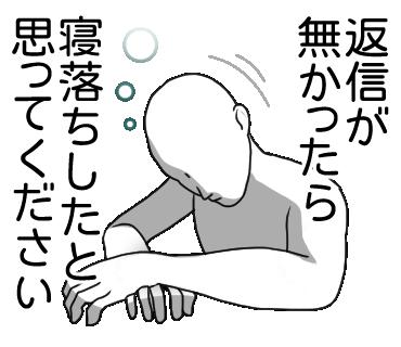 f:id:slumbers:20171003161924p:plain
