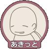 f:id:slumbers:20171107153135p:plain