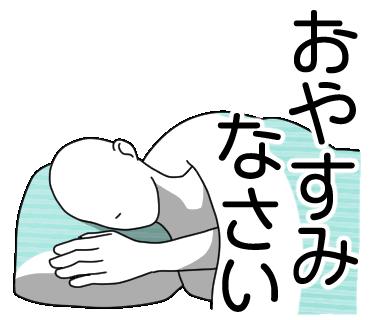 f:id:slumbers:20171125182546p:plain