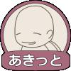 f:id:slumbers:20171227180927p:plain