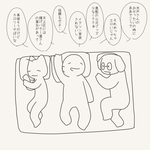 f:id:slumbers:20180817160806p:plain