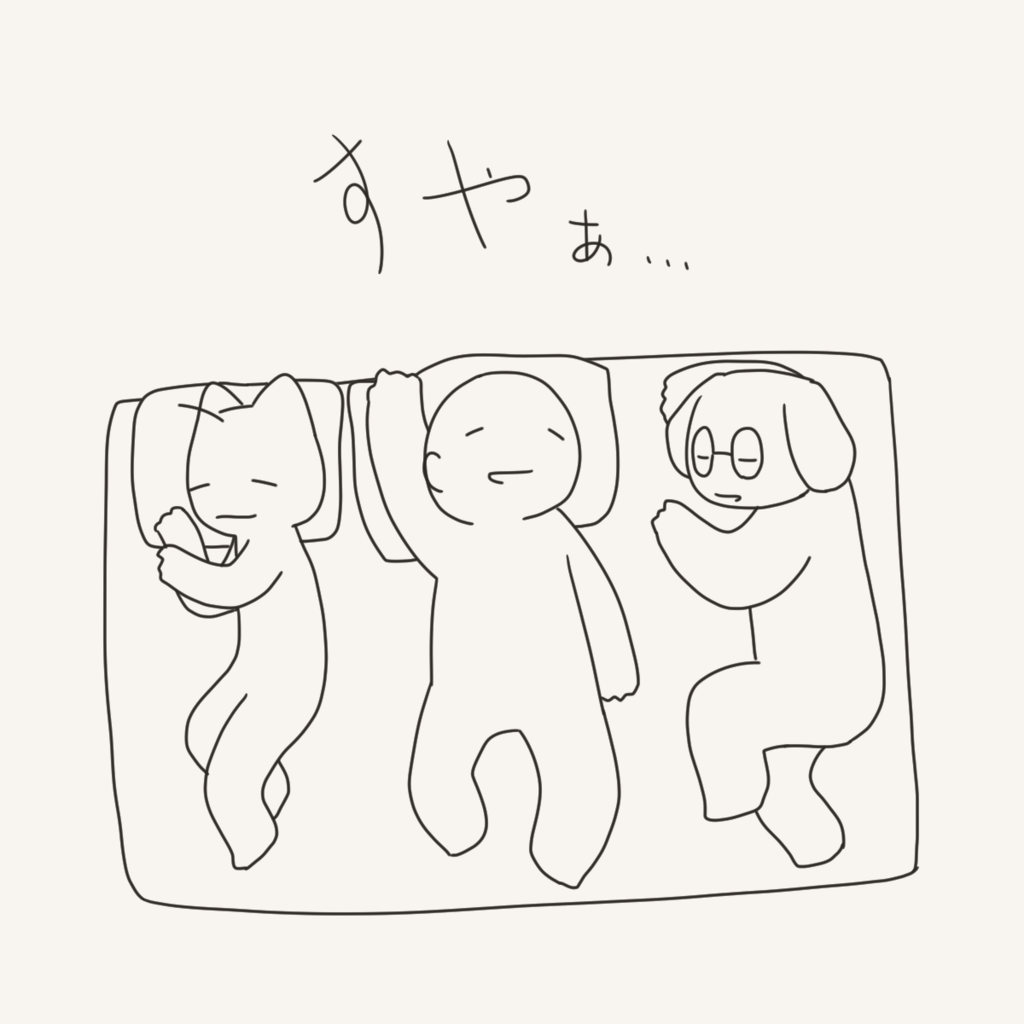 f:id:slumbers:20180817160819p:plain