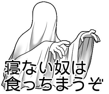 f:id:slumbers:20180919190314p:plain