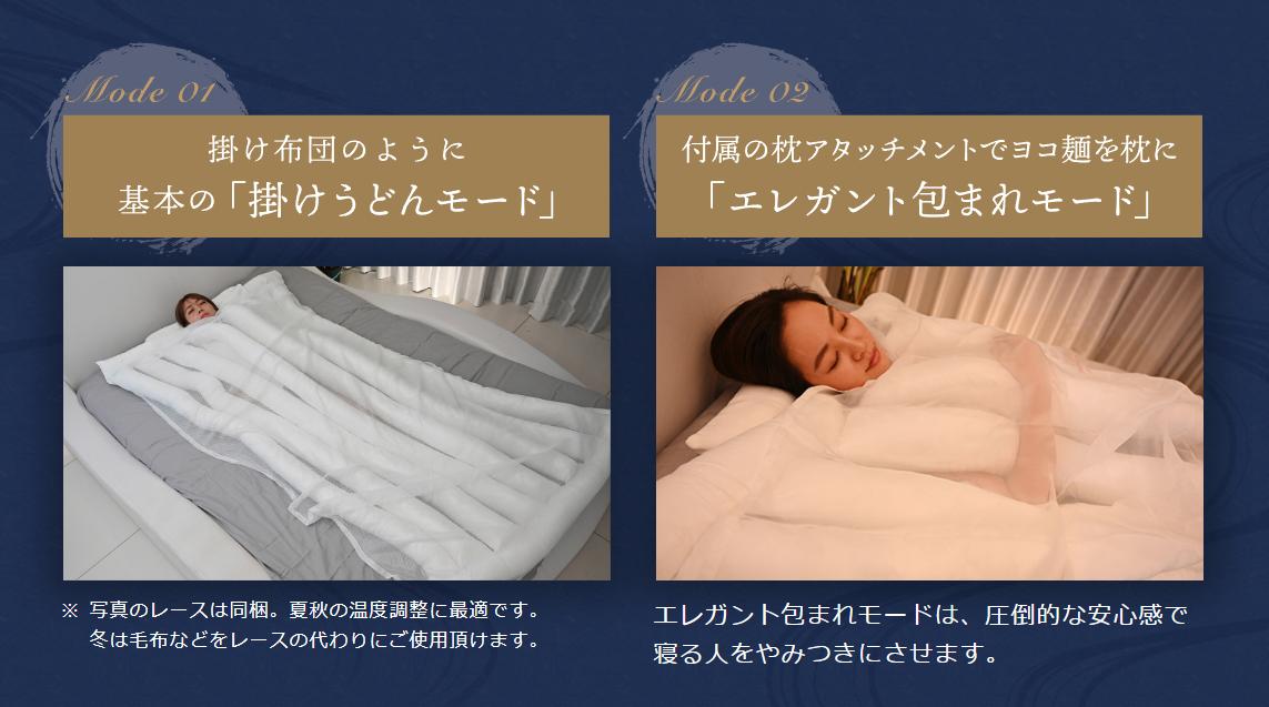 f:id:slumbers:20190915165831p:plain