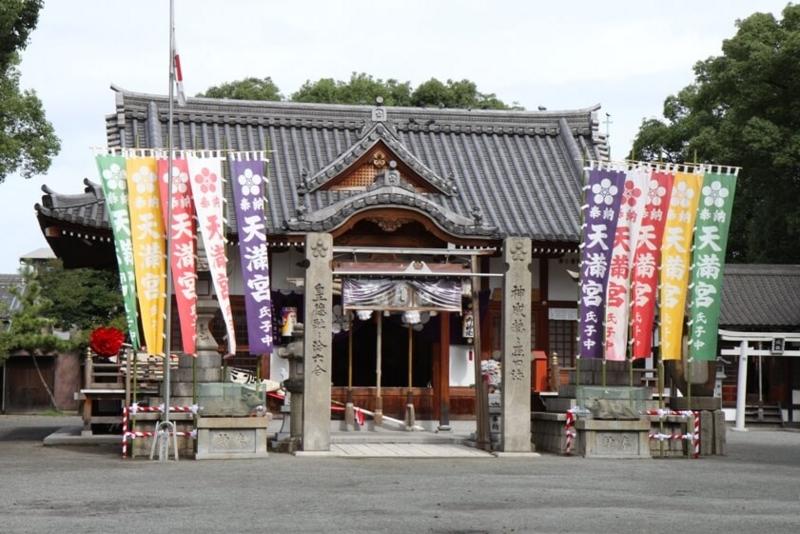 恵美酒宮天満神社の社殿