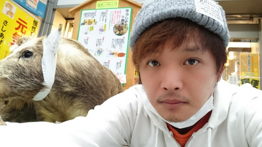 f:id:slyme0910:20171214164022j:plain