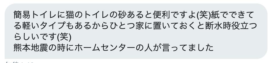 f:id:slyme0910:20190619131259p:plain
