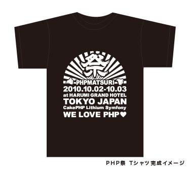 20100914160001