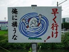 20111004123412