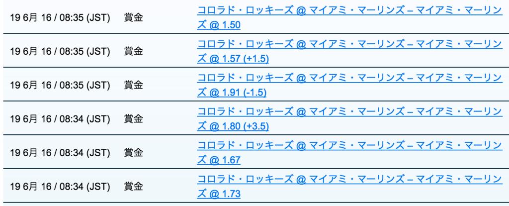 f:id:smallbamboo:20160619152258p:plain