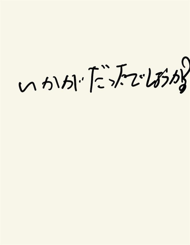 f:id:smallkirby:20200819224834j:image