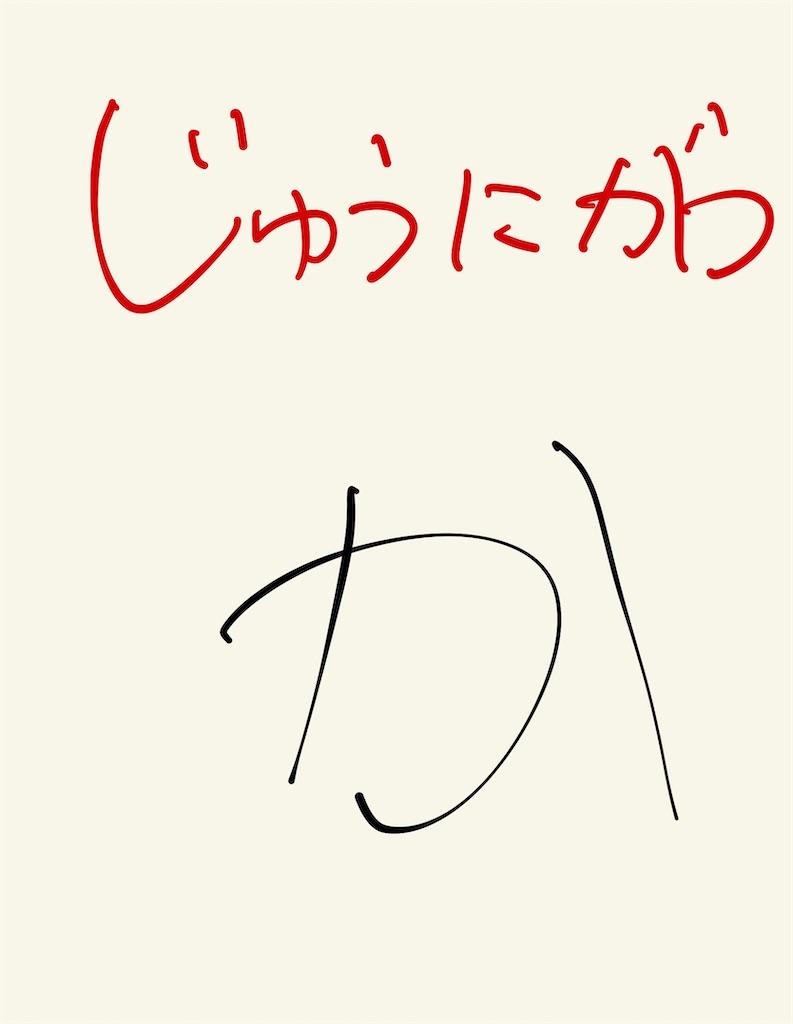 f:id:smallkirby:20200819224847j:image